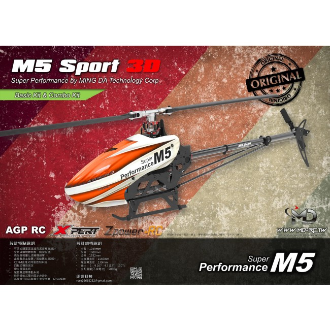 M5-Sport