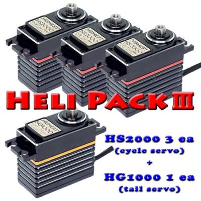 Highest RC Coreless servo combo (3 x HS2000 + 1 x HG1000)