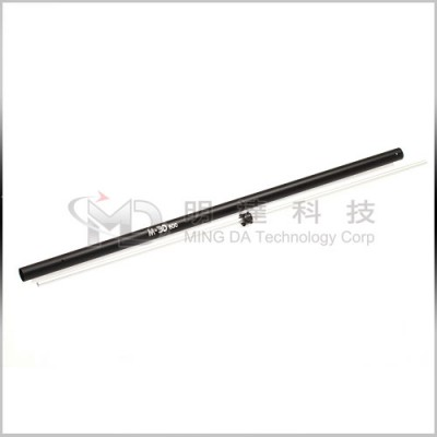 MD-V2-A09 - Tail Boom & Torque Tube - MD6