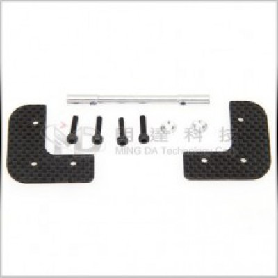 MD7091 Carbon Frame Reinforcement Plates