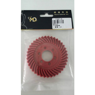 MD7111 New Front transmission gear